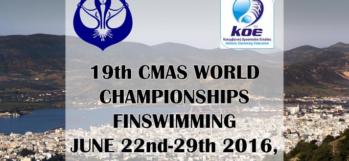 world_championships_2016