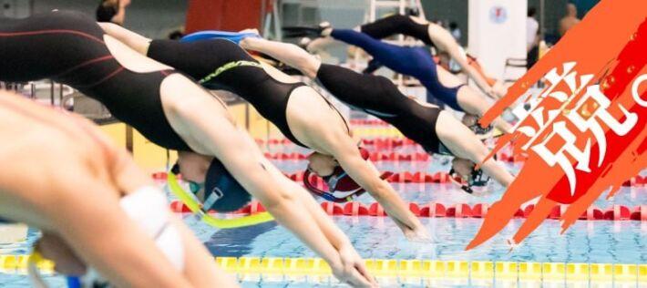 Japan Finswimming Championships (Open Masters and University Students) – Chiba – [RESULTS], Finswimmer Magazine - Finswimming News