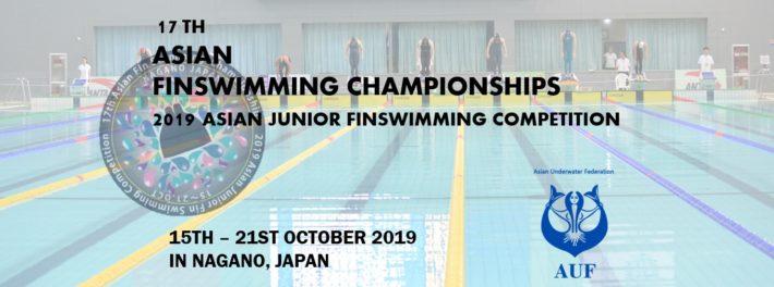 17th Asian Finswimming Senior Championships and 4th Asian Finswimming Junior Competition, Nagano, Japan 2019, Finswimmer Magazine - Finswimming News