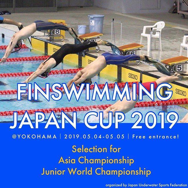 31st Finswimming Japan Championships – Yokohama (*), Finswimmer Magazine - Finswimming News