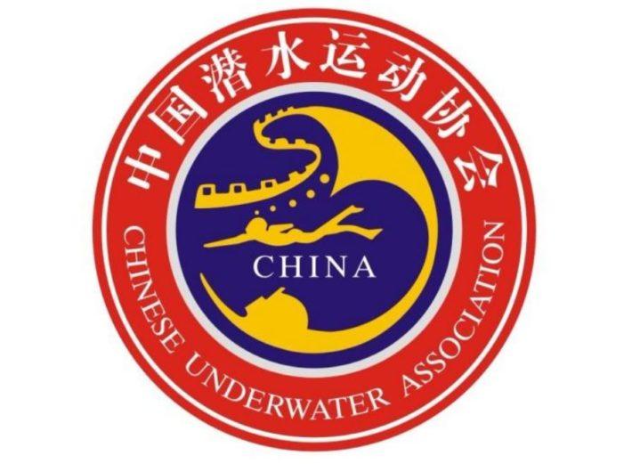 Finswimming Asian Championships 17th-23rd December 2019 Yantai – China [RESULTS], Finswimmer Magazine - Finswimming News