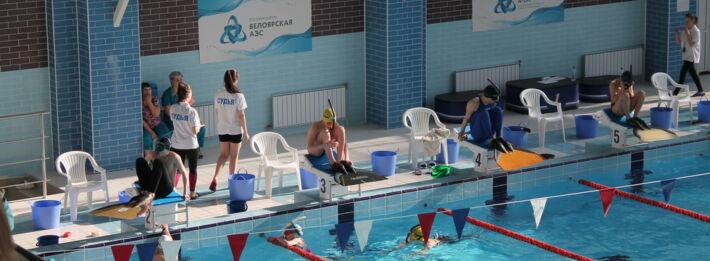 Results Junior Underwater Sports Russian Championship Zarechny – Finswimming & Diving, Finswimmer Magazine - Finswimming News