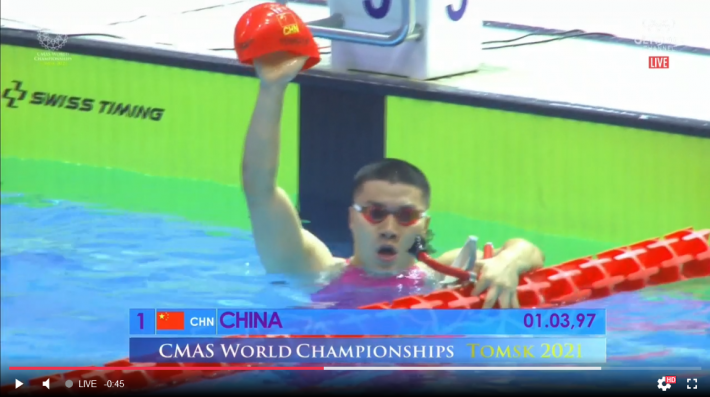New World Record 4×50 mix – China, Finswimmer Magazine - Finswimming News