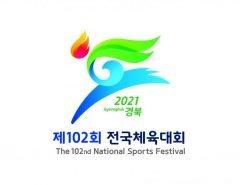 102nd National Sports Festival – Korea, Finswimmer Magazine - Finswimming News